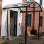 Montrose Door Canopy